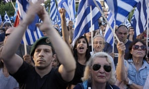 Supporters of the Greek ultra nationalist party Golden Dawn at a pre-election rally.
