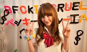 Schoolgirl Superstar