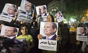 Egyptian supporters of sisi