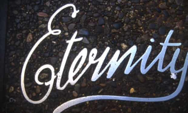 Eternity memorial in Sydney's Town Hall Square