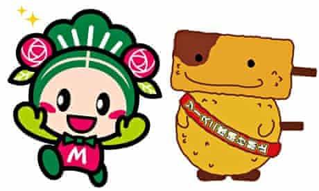 Makki and Kushitan, mascots in Japan