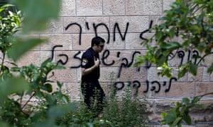 Anti-Christian graffiti in Jerusalem