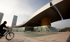 View of the Shenzhen Civic Centre.