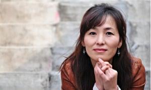 Gong Ji Young