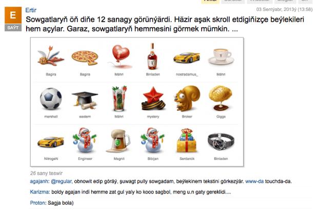 Ertir.com