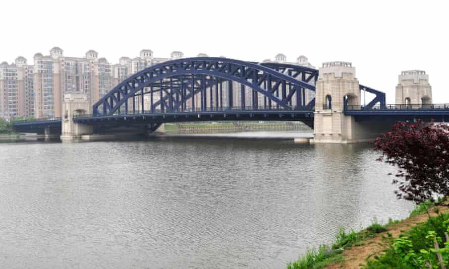 Suzhou Sydney Harbour Bridge