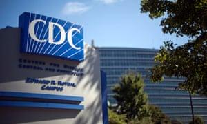 CDC building in Atlanta.
