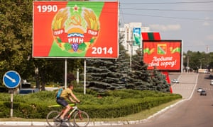 Tiraspol city in the breakaway Transnistrian Republic, the only place in Europe that still uses the hammer and sickle on its flag