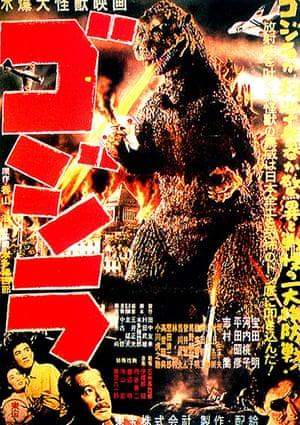 Godzilla: Godzilla 1954 poster