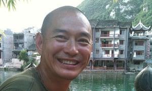 Guo Jian