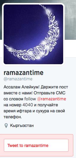 @RamazanTime