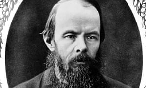 A portrait of Russian author Fyodor Dostoyevsky