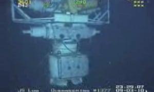 bp oil rig deepwater horizon blowout preventer