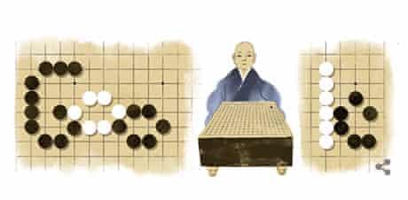 Google doodle of Honinbo Shusaku