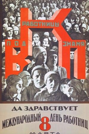 Soviet propaganda poster celebrating International Women's day. Photo: Museum of Great Patriotic War