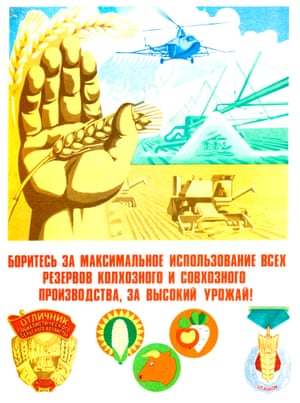 """Soviet propaganda poster saying:  """"Fight for the maximal use of all reserves of collective production for a good harvest!"""""""