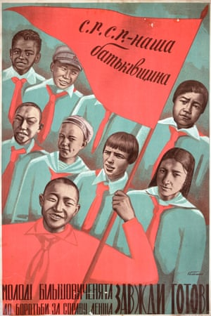 """This Soviet propaganda poster by B Bilotlskii is titled """"SRSR"""" (Youth in the Struggle for the Cause of Lenin), and shows young citizens of the Soviet Union from many ethnicities. Lithograph, vintage undated, from a private collection. Photograph: Corbis"""