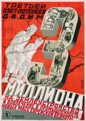 This 1930s poster champions industry Photograph: Swim Ink 2, LLC/Corbis