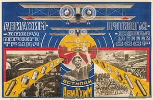 Soviet Aviation Propaganda Poster ca 1920s