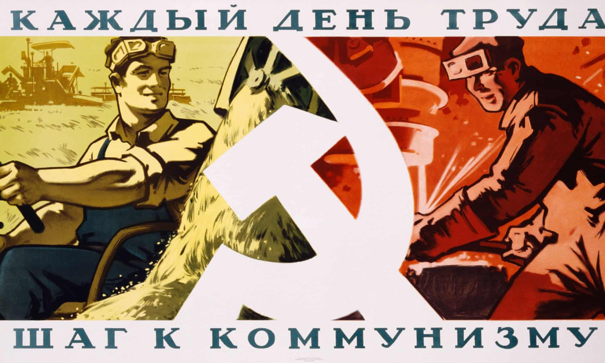 Seven decades of Soviet propaganda – in pictures