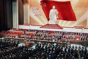27th Congress 1986 USSR