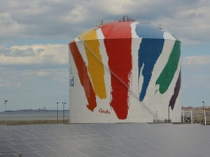 Rainbow Swash gas tank