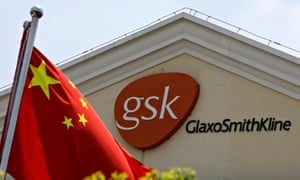 GSK in Shanghai, China