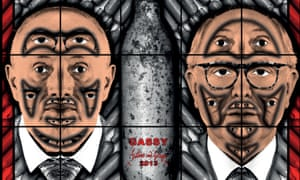 Gilbert & George's GASSY, 2013.