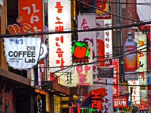 14 Konkuk University (Kondae Taste Street ) – Neon signs advertise restaurants and bars on Kondae Taste Street near Konkuk University.  Korea doesn't have a culture of flirting in singles bars, and meetings between two people usually require an introduction by a mutual acquaintance, so bar staff do the dirty work of pairing off young singles in a sort of instant blind dating.