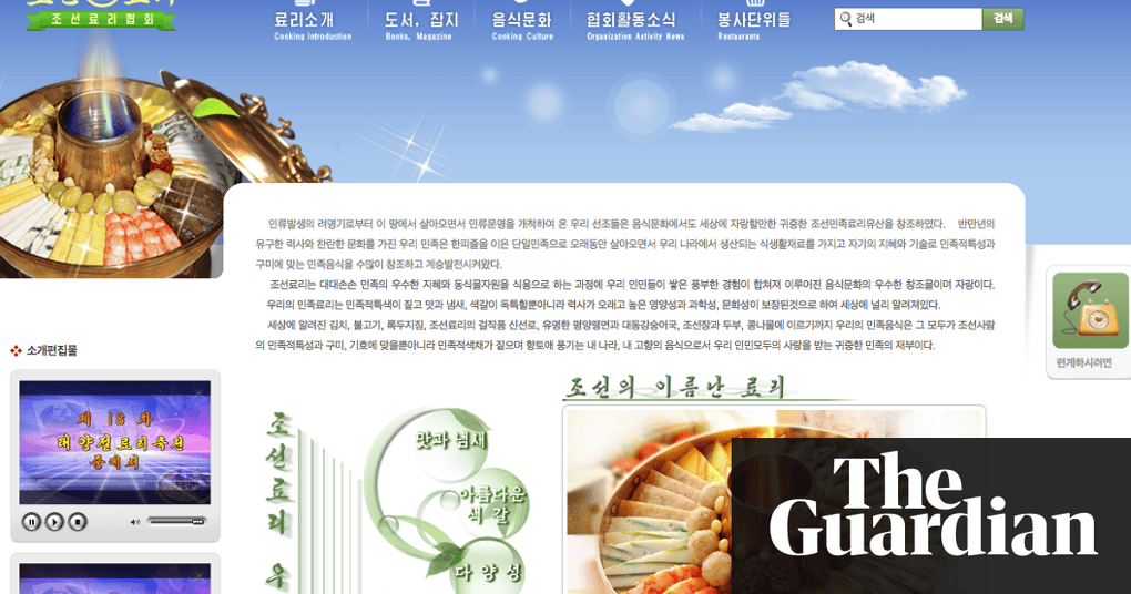 North korea launches cooking website for housewives world news north korea launches cooking website for housewives world news the guardian forumfinder Choice Image
