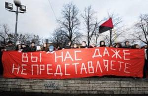 'You don't even represent us, You cannot even imagine us' banner, St Petersburg, December 2011.
