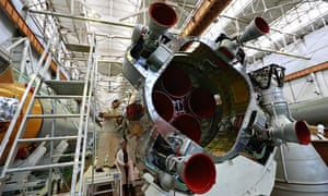 Russian space research centre