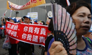 Pro-Beijing supporters during a rally.