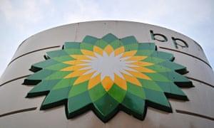 BP garage sign