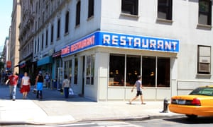 Tom's restaurant, as featured in Seinfeld.