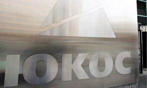 Yukosm HQ