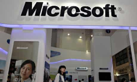 Microsoft booth in Beijing