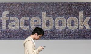 facebook logo on a wall