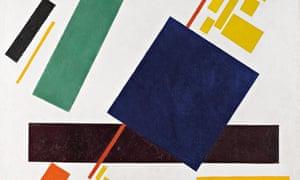 Suprematist Composition Kazimir Malevich