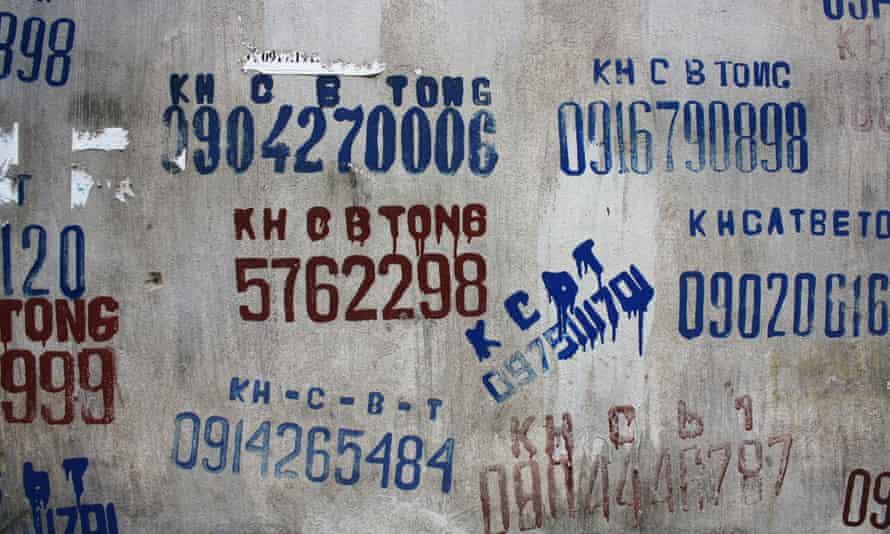 Hanoi stencil