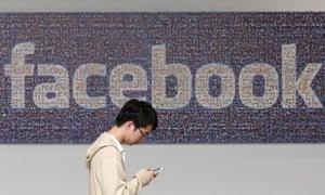 facebook logo face