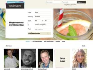Homepage in new branding