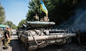 Ukrainian tank near Donetsk