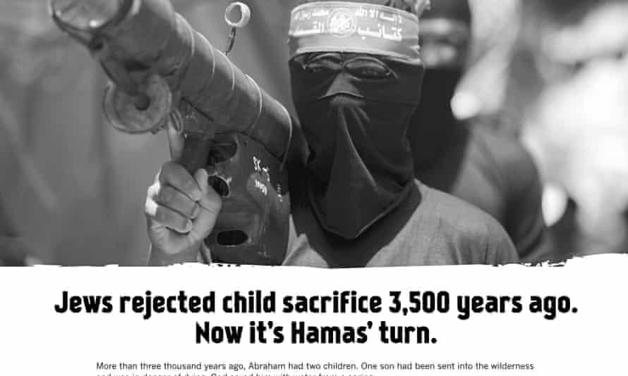 Guardian anti-Hamas advert