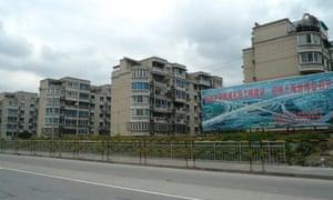 Chinese city sprawl