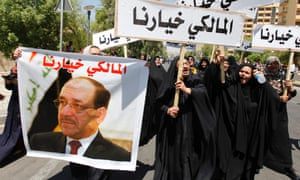 Maliki supporters
