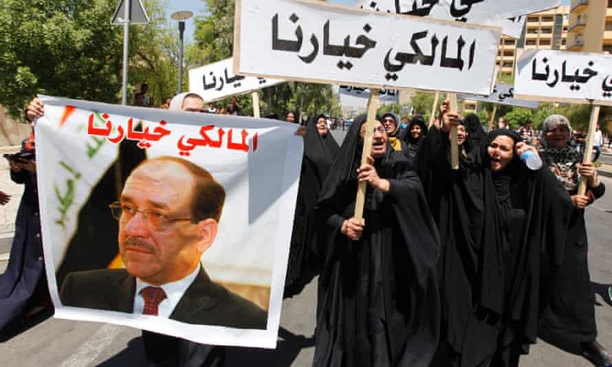 Maliki supporters