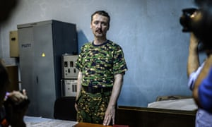 """This file picture dated 28 July 2014 shows Igor Strelkov, formerly the top military commander of the self-proclaimed """"Donetsk People's Republic""""."""