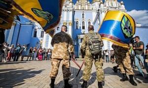 Ukraine Donbass battalion