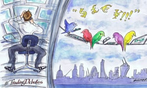 Illustration commissioned for #TradingDebates Social Trading panel.